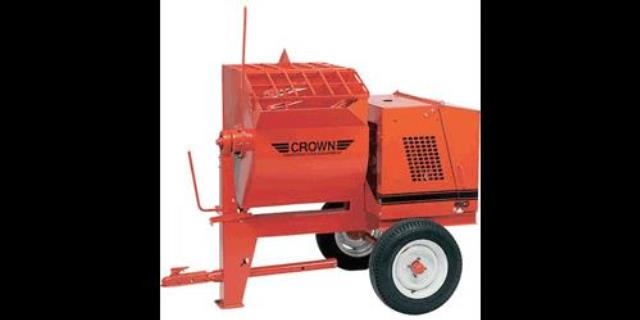 Where to find MIXER,MORTAR, 8CUFT GAS in Chicago