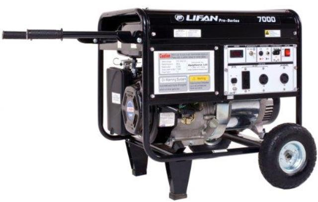 Where to find GENERATOR,7000 WATT,GAS in Chicago